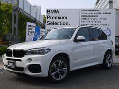 BMW X5xDrive 35d MスポーツLEDライトACCセレクトP