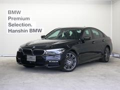 BMW530e Mスポーツアイパフォーマンス イノベージョンP黒革