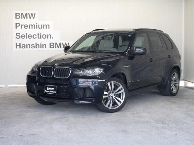 BMW ベースグレード 認定保証白革サンルーフオートトランク