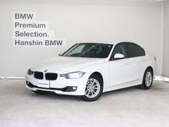 BMW320iHDDナビバックモニターリアセンサーキセノンライト