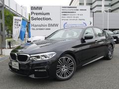 BMW523i Mスポーツ登録済未使用車ACCLEDライト