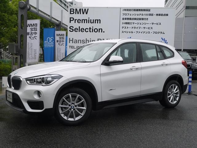 BMW xDrive 18d登録済未使用車コンフォートパッケージ