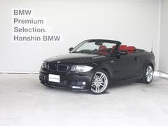 BMW120i カブリオレMスポーツ認定保証赤レザーOP18AW