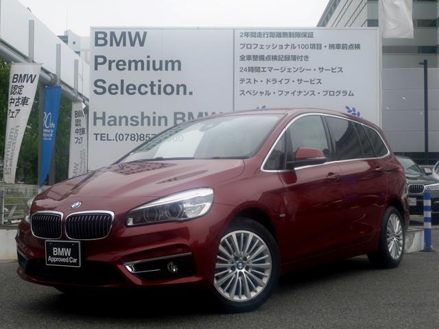 BMW 218dグランツアラーラグジュアリー認定中古車1オーナー黒革