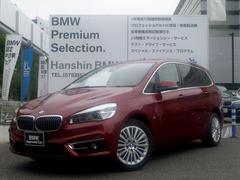 BMW218dグランツアラーラグジュアリー認定中古車1オーナー黒革
