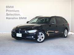 BMW320dツーリング スポーツ黒レザーシートインテリセーフティ