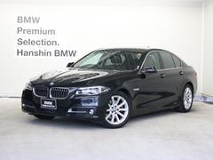 BMW523dイノベーター認定保証LED茶革ACC液晶モニター