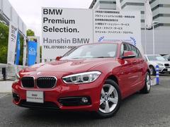 BMW118d スポーツ地デジHDDナビクルコンPサポート