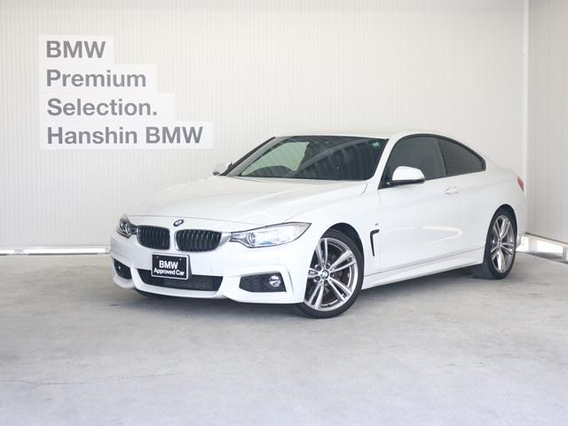 BMW 428iクーペMスポ認定保証245PSLEDライト19AW