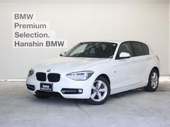 BMW116i スポーツ認定保証Pサポ1オナ純正HDDナビ