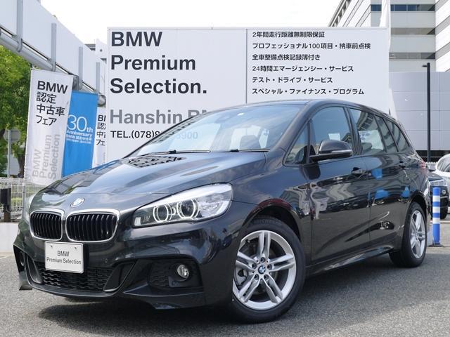 BMW 218dグランツアラー Mスポーツコンフォートパッケージ
