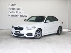 BMWM235iクーペ認定保証黒革シートヒーターPサポートBカメ