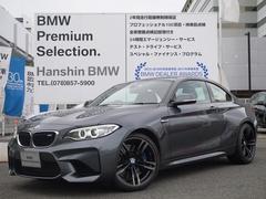 BMWベースグレード6MT ハーマンカードン HDDナビ