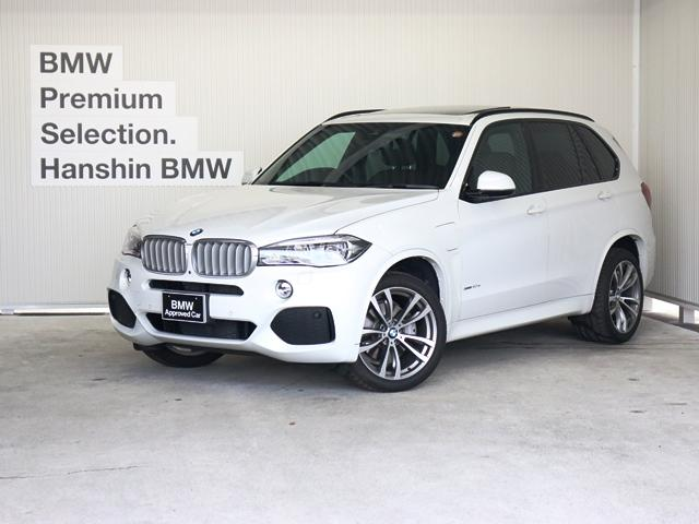 BMW xDrive 40e MスポーツプラグインHVセレクトPKG