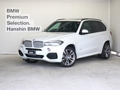 BMW X5xDrive 40e MスポーツプラグインHVセレクトPKG