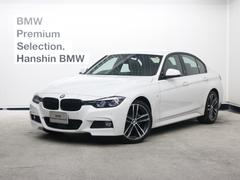 BMW320d Mスポーツエディションシャドー限定車ACC19AW