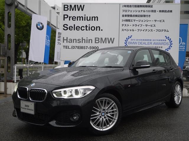 BMW 118i MスポーツPサポ コンフォートPK 未使用車ZC8