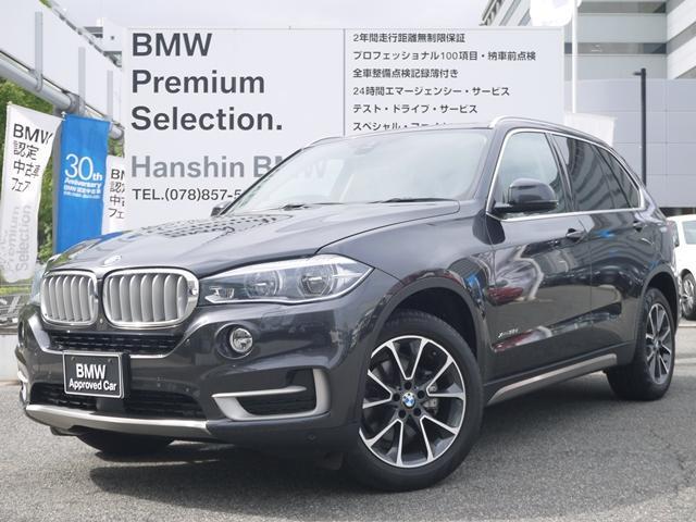 BMW xDrive 35d xラインセレクトPKGLEDライト