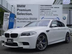 BMWM5認定中古車サンルーフ純正20インチAWリアシートヒーター
