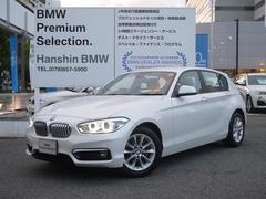 BMW118iスタイルコンフォ−トPKGバックモニタ−登録未使用車