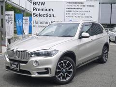 BMW X5xDrive 35d xラインブラックレザーSRLEDヘッド