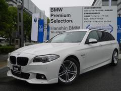 BMW523dツーリング Mスポーツ認定保証ACCHDDナビ地デジ