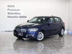 BMW118d スタイルHDDナビLEDライトクルコン衝突軽減ブレ