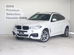 BMW X6xDrive35iMスポーツ認定保証セレクトPKG1オナ