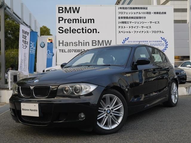 BMW 130i Mスポーツ認定保証 後期Lci HDDナビ 黒革