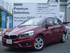 BMW218iアクティブツアラーパーキングサポート弊社レンタカー