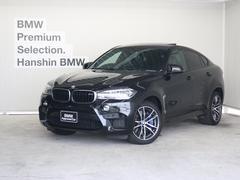 BMW X6 Mベースグレード認定保証サンルーフ1オーナー右H