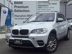 BMW X5xDrive 35d 認定保証インディビジュアル仕様セレクト