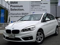 BMW218iアクティブツアラープラスP弊社レンタカ−BKモニター