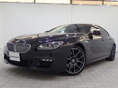 BMW650iグランクーペ Mスポーツ認定保証LED衝突軽減SR