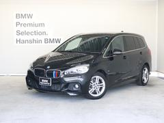 BMW218dグランツアラー Mスポーツ認定保証7人乗インテリ