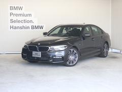BMW530i MスポーツデビューパッケージACC黒レザーシート