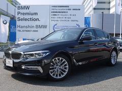 BMW530eラグジュアリー アイパフォーマンスHDDナビBカメラ