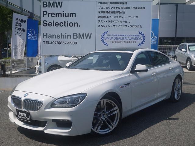 BMW 650iグランクーペMスポーツ認定保証V8TB黒革SRLED