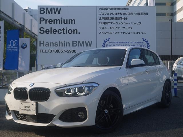 BMW 118i Mスポーツ エディションシャドー限定車ACC茶革