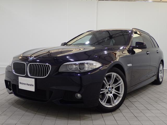 BMW 528iツーリング Mスポーツ認定保証サンルーフ黒レザー