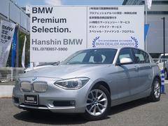 BMW116i スタイル純正HDDナビPサポプラスPキセノンライト