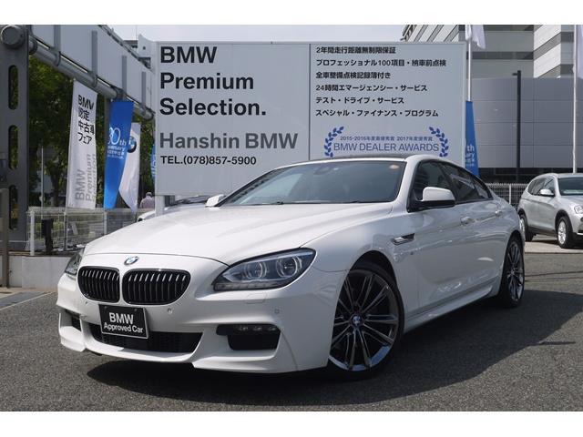 BMW 640iグランクーペ Mスポーツエディション認定保証20AW