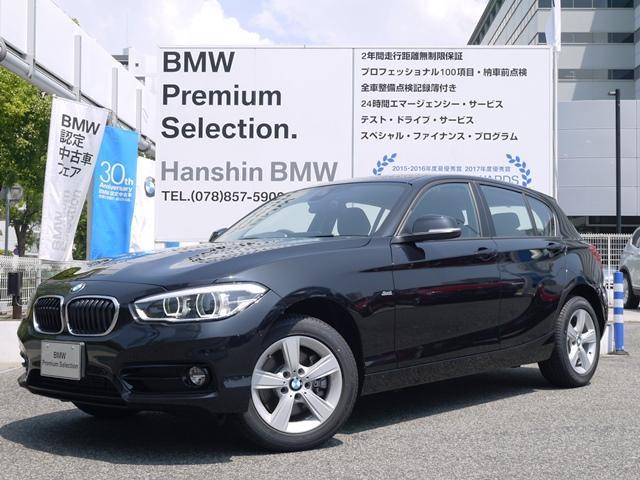 1シリーズ(BMW)118i スポーツ 中古車画像