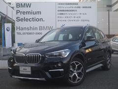 BMW X1sDrive 18i xライン認定保証バックカメラHDDナビ