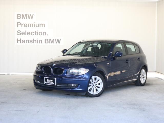BMW 116i認定保証直噴エンジンキセノンナビバックモニタ-