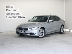 BMW320iラグジュアリー認定保証黒革インテリセーフティ1オナ