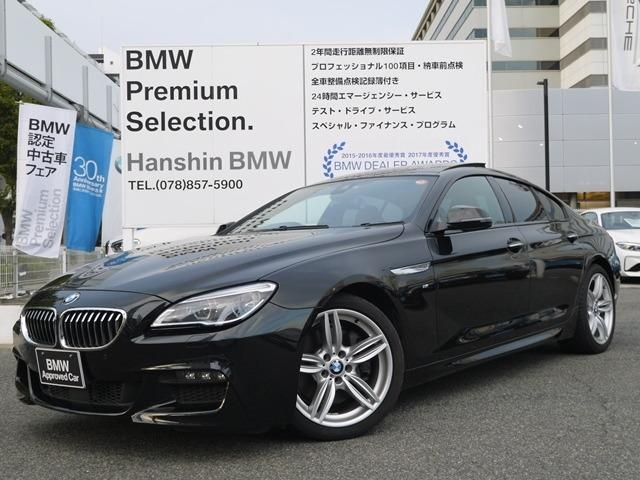 BMW 640iグランクーペMスポーツサンルーフワンオーナー黒革