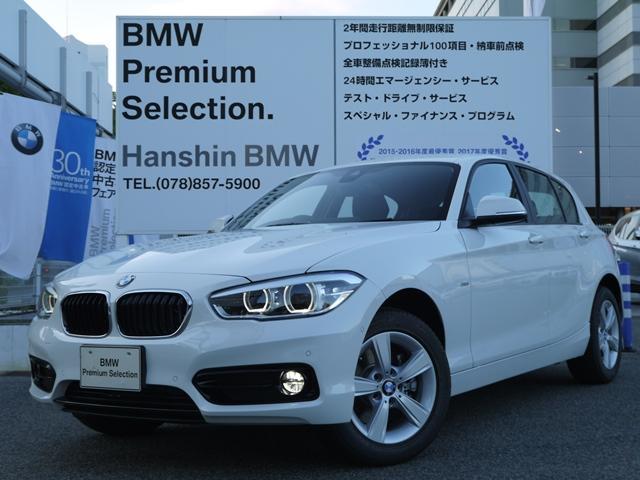 1シリーズ(BMW)118d スポーツ 中古車画像