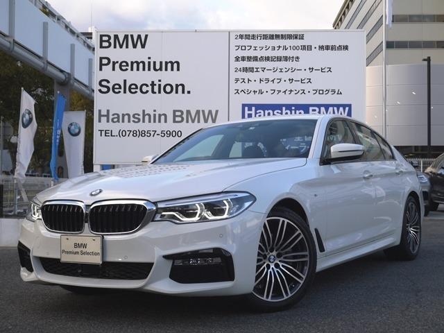 BMW 523dMスポーツLEDヘッドライトACC登録済未使用車