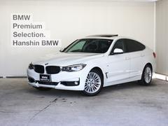 BMW335iグランツーリスモラグジュアリー直6ターボサンルーフ